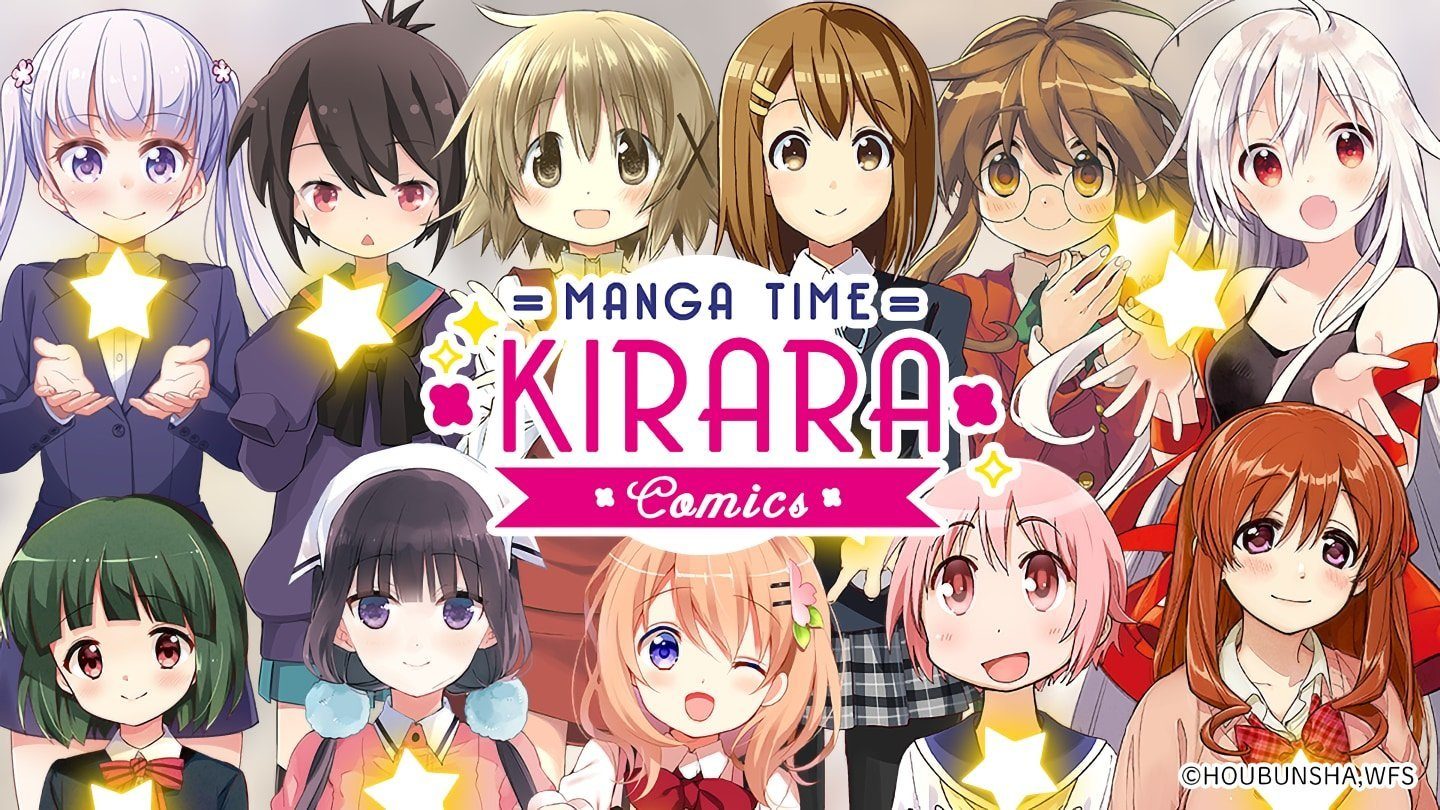 Manga Time KIRARA Comics